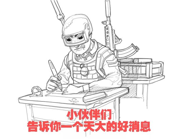 丹青易考届美术高考